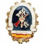 Chapa de la Legión Española con bandera