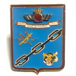 """Emblema de Boina Grupo móvil de control Aéreo """"GRUMOCA"""""""