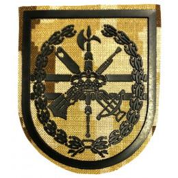 """Parche de Brazo Árido Pixelado Brigada Rey Alfonso XIII"""" II DE LA LEGIÓN B.O.P. II"""
