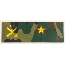 Galleta identificación Legión Cabo Camuflaje