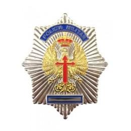 Placa identificación Policía MIlitar