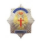 Placa Metal de pecho Policía MIlitar