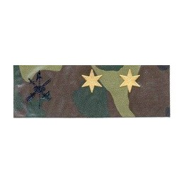 Galletas Identificativas Legión Camo Escudo Negro